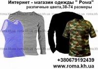 thumb_telnyashka-