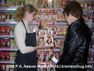 schwarzkopf_henkel_2008