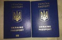 thumb_kupit_pasport_ua1