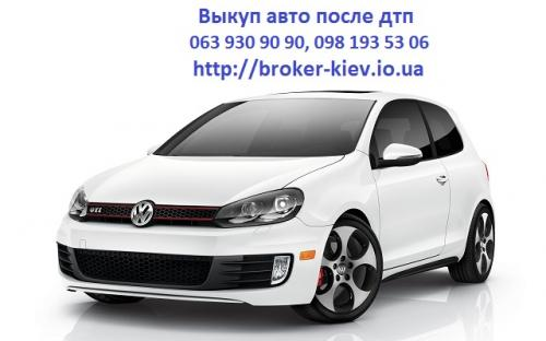 broker-kiev.io