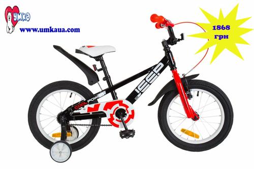 velosipedy--detskii-intrnet-magazin-umka