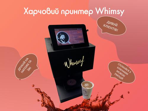 whimsy-commercial-april-black2-prezentatsiya-3