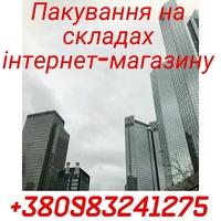 thumb_img-3f385dd01e2db49a4fccbf025414f5d0-v