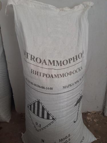 1810004255kupit-nitroammofosku-azofoska