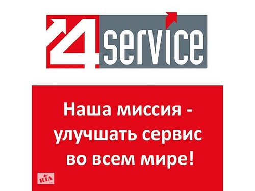 vacancies-kompanyya-4service-group-pryglashaet-na-rabotu-taynym-pokupatelem81584427m