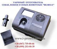 wk_0051e_i-protect