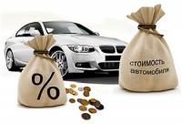 1362681092_vykup-bitykh-avtomobilej-kupimdorogoavto-pic3
