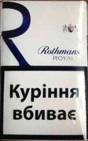 rotmans-royals-blue
