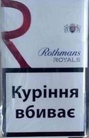 thumb_rotmans-royals