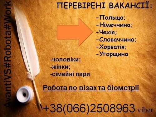 vizi-ta-roota-za-kordonom-photo-3543