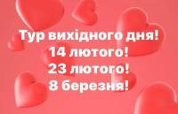 thumb_838515531356436661204393138945838452834304o