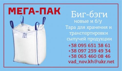 img-003bc0dff4458fdfdfa3c858dcd6746c-v