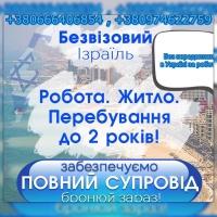 thumb_b0683494cd70