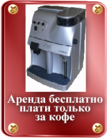 thumb_nescafe-dolce-gusto-system