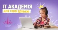 thumb_d89c88a7-64db-4157-92d0-1a2b9f425a92