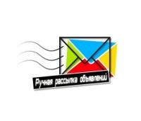 thumb_reklama-v-internete-doski-obyavlenij