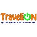 thumb_travelion