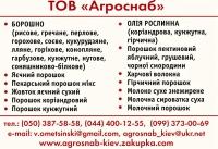 thumb_agrosnabn-20