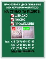 thumb_20200202164550