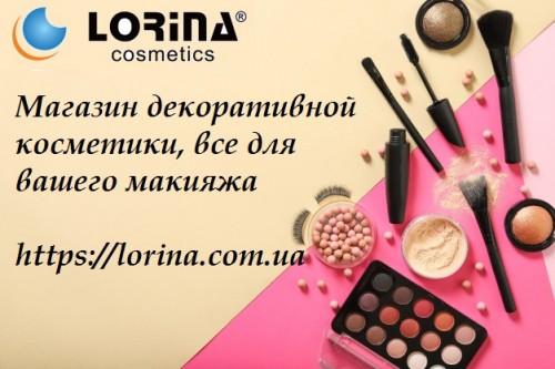 lorina1
