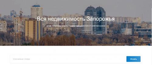sdam-2k-kvartiru-po-ul-ukrainskoy-zp