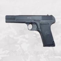 1324105425w640h640pnevmaticheskij-pistolet-borner