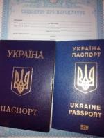 thumb_kupit_pasport