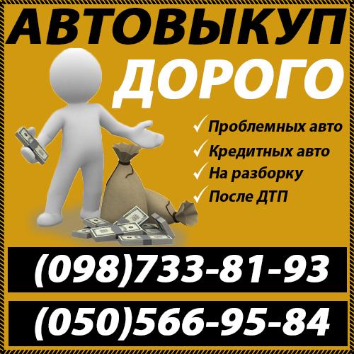 viber2019-08-1609-04-29