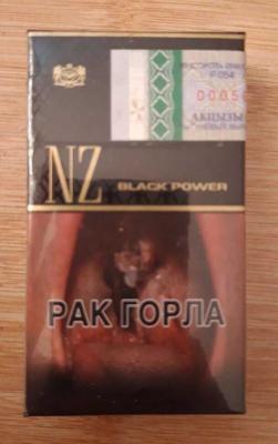 nzgoldcompact1