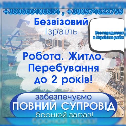 b0683494cd70