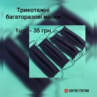 img20200328205555798